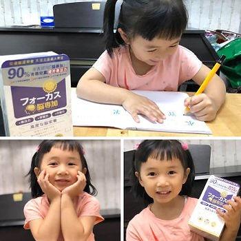 專注力,ADHD,專注力不足,過度活躍症,腦專加,分心,不專注,做功課,成績,提升專注力,香港醫護學會,腦部發展,注意力缺失症,大腦