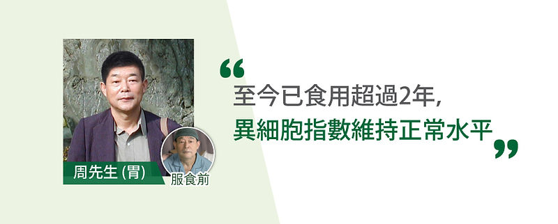 05_Mr Chow.jpg