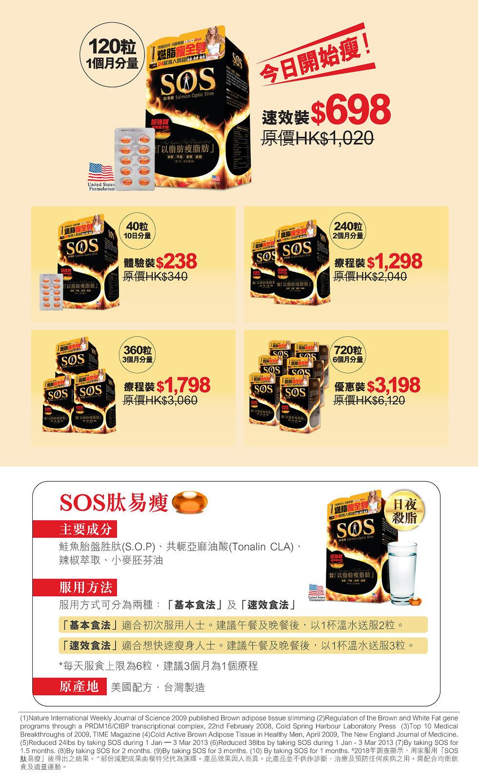 part3 price-01.jpg