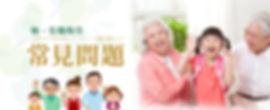 用家親證,極有機梅皇,有機梅皇,懷孕準備,梅,青梅,天然有機,體質偏酸,濕疹,懷孕,鼻敏感偏酸,三高,尿酸,胃酸,骨質疏鬆,pH值,酸鹼,kiwami,ume,mannings,萬寧,健康,保健,濕敏,癌症,強肝,胃酸,極,大肚,BB,生仔,備孕,父母,解決濕疹,鼻敏感藥,鼻敏感治療,強化體質,紓緩鼻敏感,濕疹皮膚敏感,皮膚敏感,濕疹藥膏,濕疹成因,戒口,過敏源,過敏反應,痕癢,皮膚乾燥,皮膚炎,異位性濕疹,都巿疾病,養生保健,濕疹惡化,懷孕禁忌,懷孕先兆,守護BB健康,孕婦,家庭健康