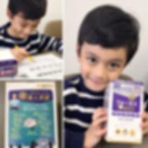 專注力,ADHD,專注力不足,過度活躍症,腦專加,分心,專心,做功課,成績,提升專注力,香港醫護學會,腦部發展,注意力缺失症,大腦