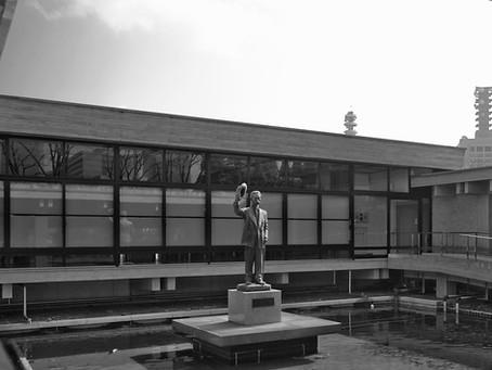 Do|Co|Mo|Mo|Japan|11                         Ozaki Memorial Hall : Ichiro Ebihara