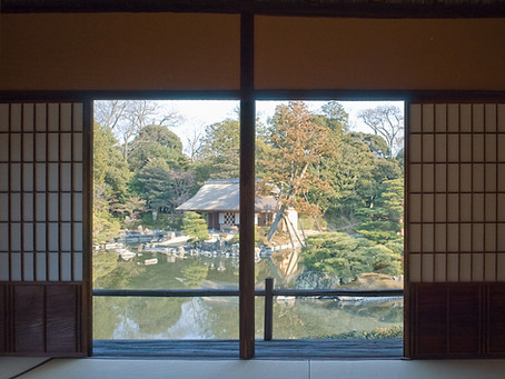 Katsura Imperial Villa (All Things to All Men)