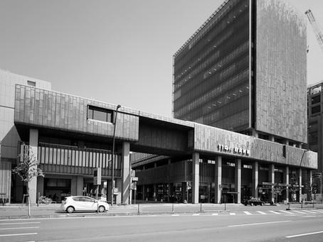 Do|Co|Mo|Mo|Japan|18 : 114th Bank Headquarters : Nikken Sekkei