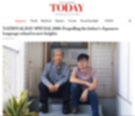 Japanese Language Today Online