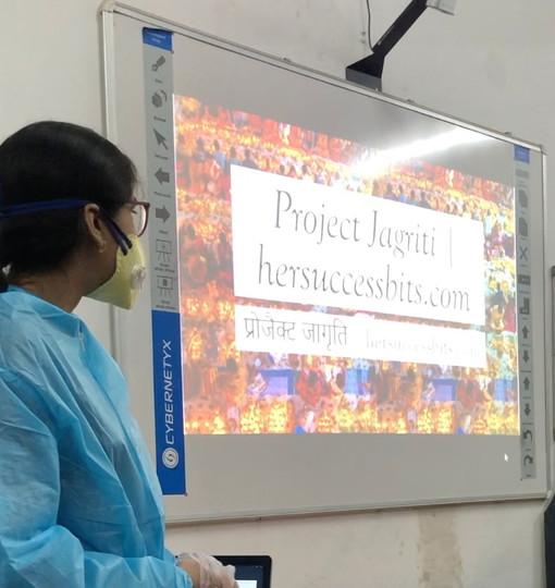 Project Jagriti || hersuccessbits.com