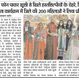 Rajasthan Darshan