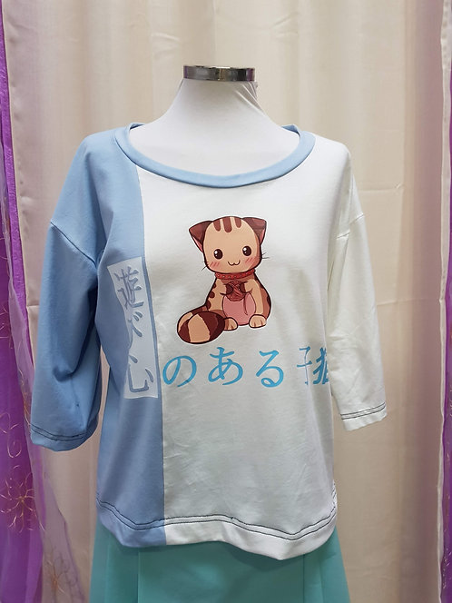 Kawaii Playing Cat T-Shirt