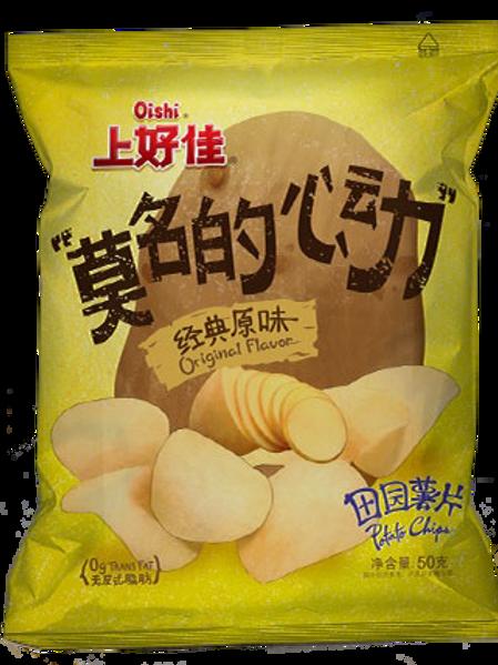 Oishi Garden Potato Chips Original Flavor