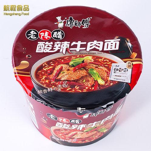 Chen Vinegar & Spicy Beef Cup Noodles Big
