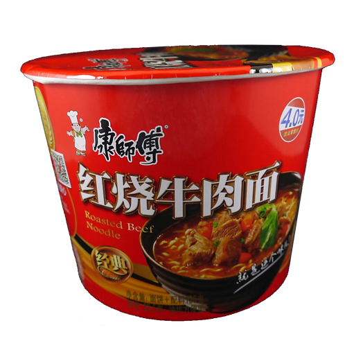 Roasted Beef Cup Noodles Big