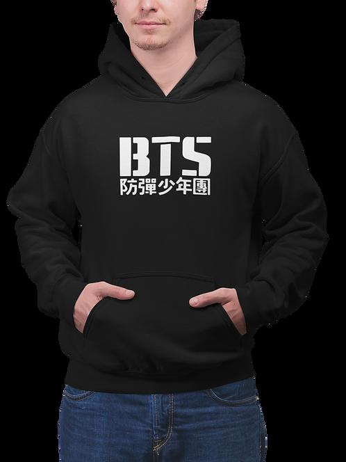 K-Pop BTS Logo Hoodie