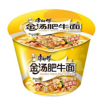 Golden Stock Beef Cup Noodles Big