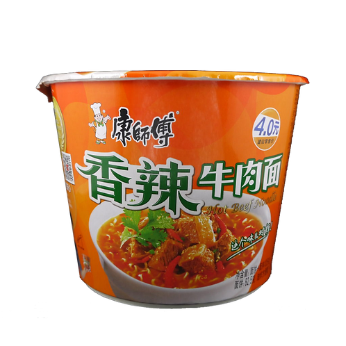Hot Beef Cup Noodles Big