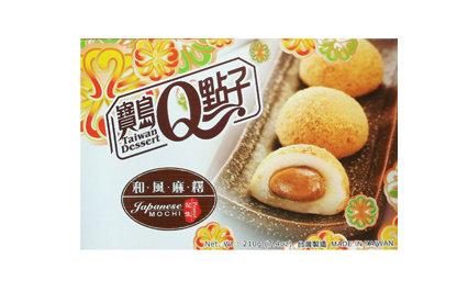 Mochi Ricecakes Peanut Flavour