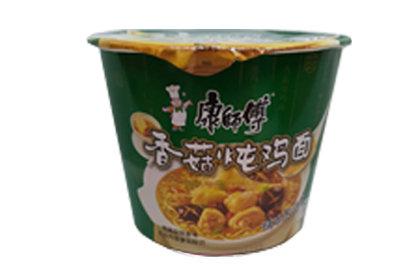 Chicken Cup Noodles Big