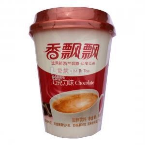 Chocolate Flavor Milk Tea