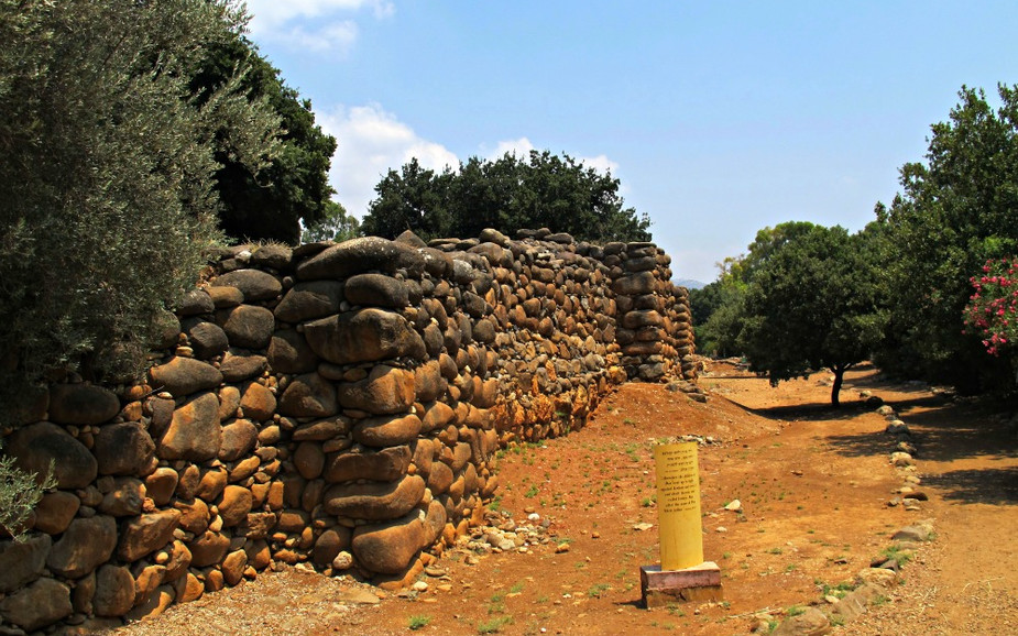 The mud bricks of the old city