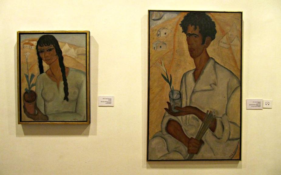 Reuven Rubin Museum