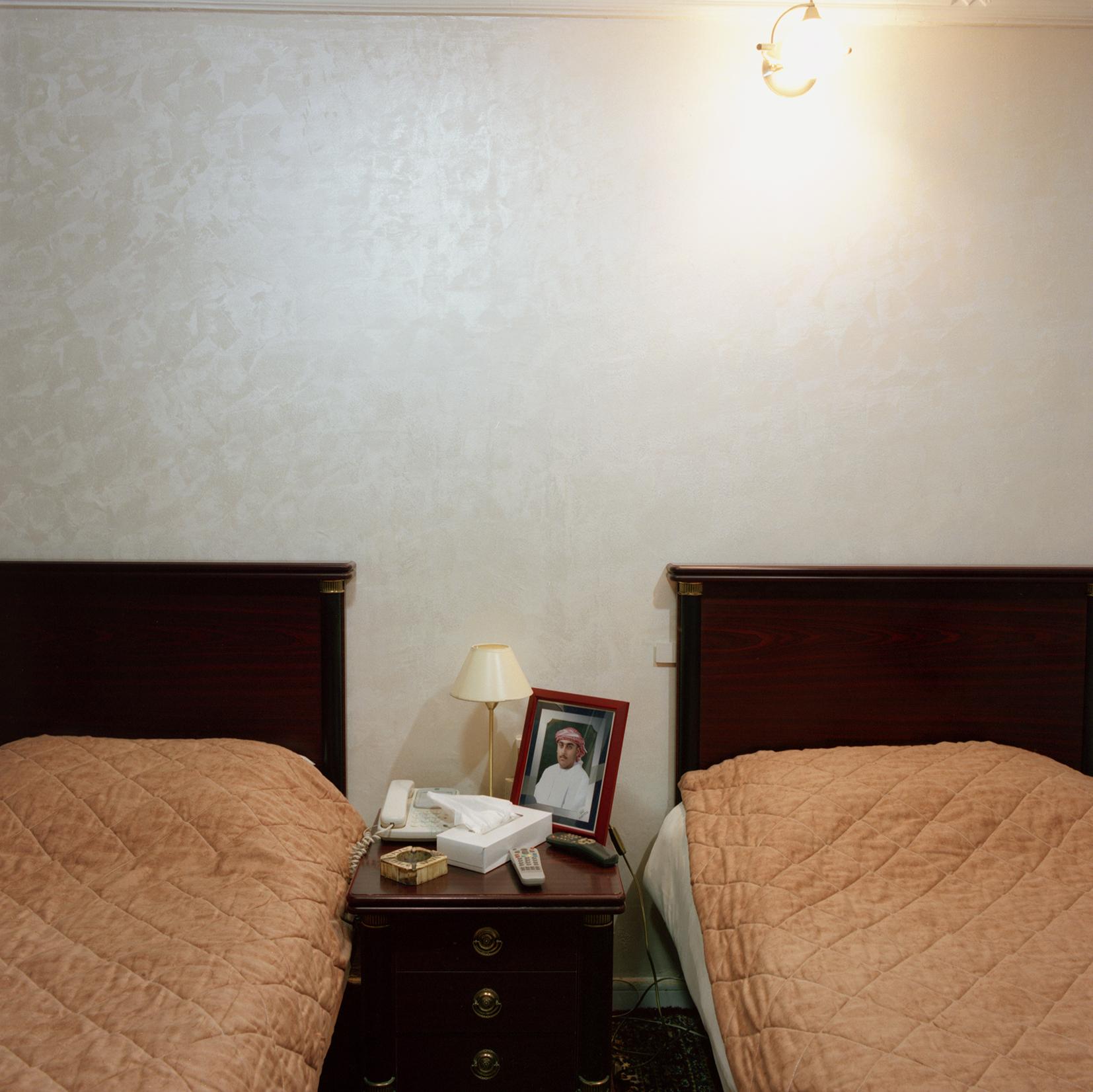 Al Shamal Hotel