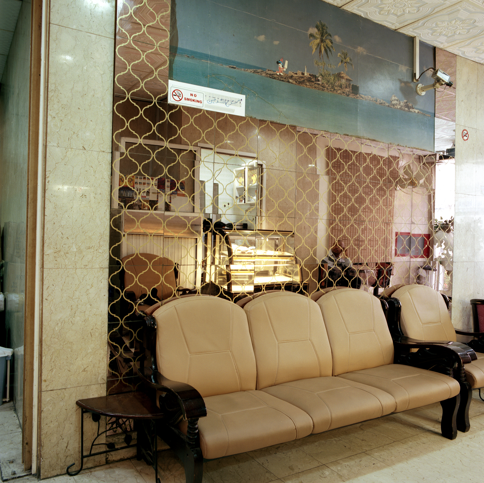 Al Jazira Hotel Lobby