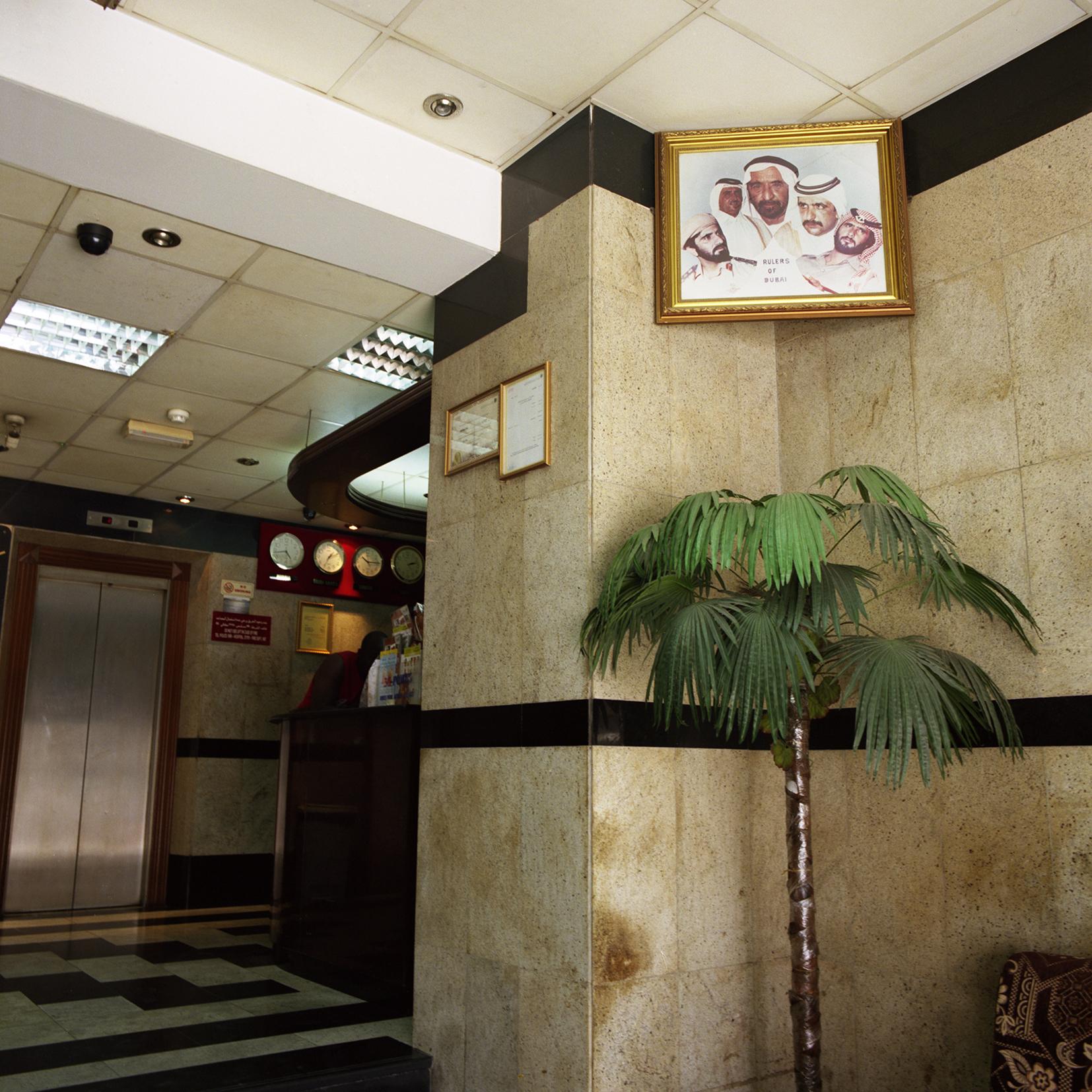 Al Rabiah Hotel Lobby