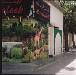 Al Andaleeb Zoo Store