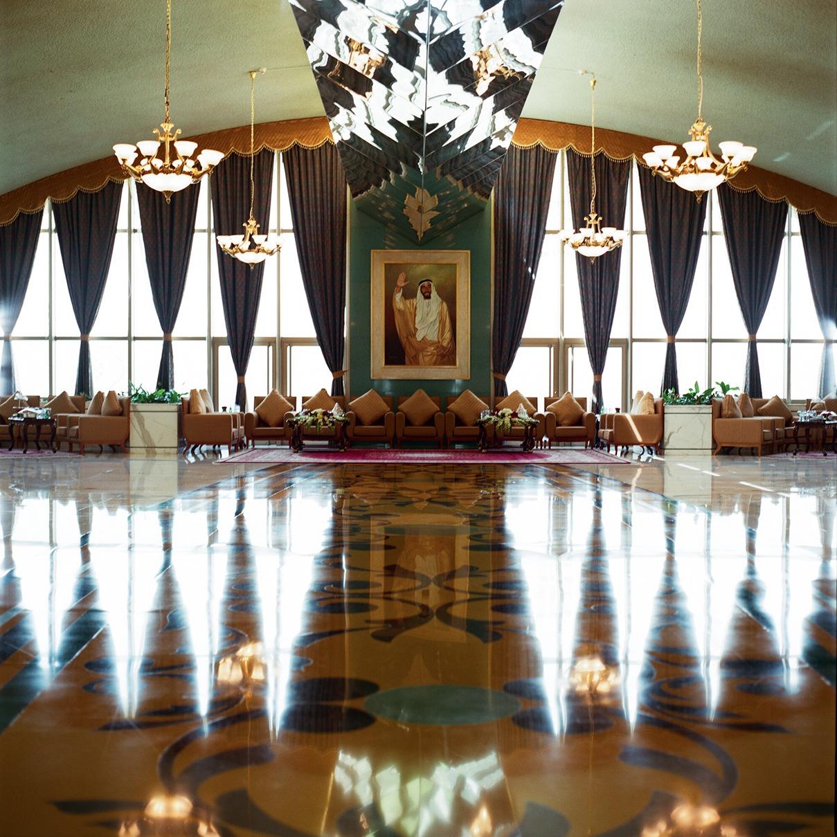 Sheikh Zayed Majlis
