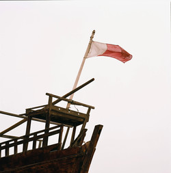 Old Dubai Flag