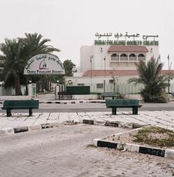 Dubai Folklore Society Theatre
