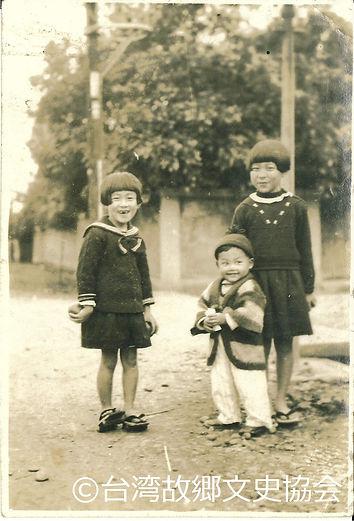 三宅姊妹與霜弘太郎.jpg