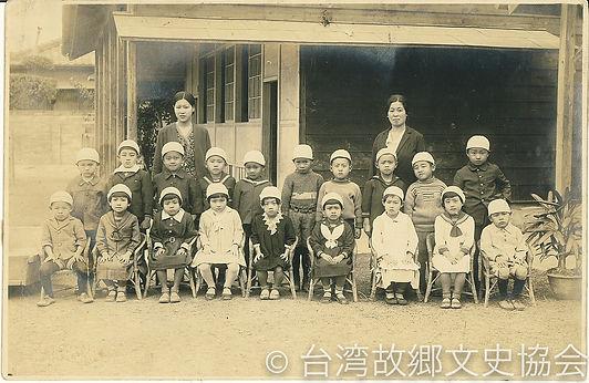 wm1934年3月私立錦幼稚園卒園記念.jpg