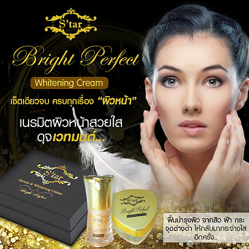 S'tar Bright Perfect Serum & Whitening Cream