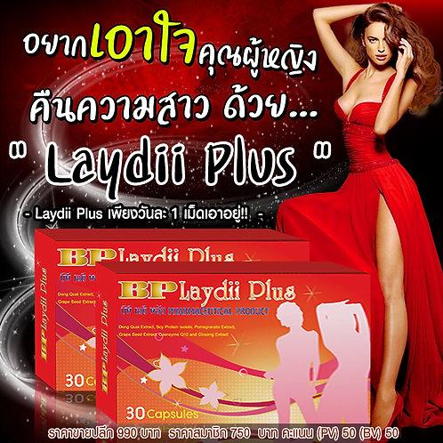 บี.พี เลดี้ พลัส BP Ladii Plus