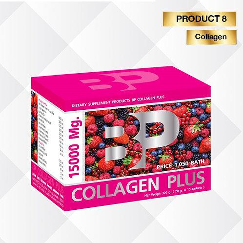 บี.พี.คอลลาเจน พลัส สูตรเข้มข้น BP Collagen Plus