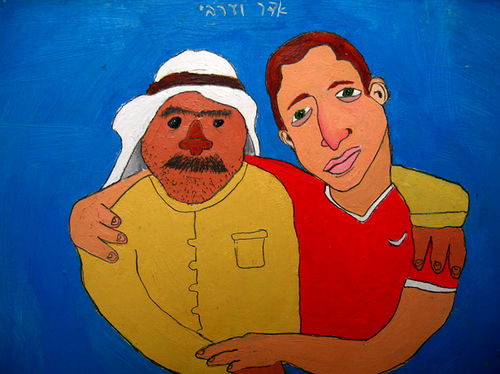 Adar & an Arab