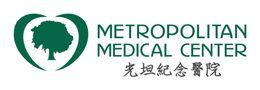 Metromed Logo 2020_hrzntl colored.jpg