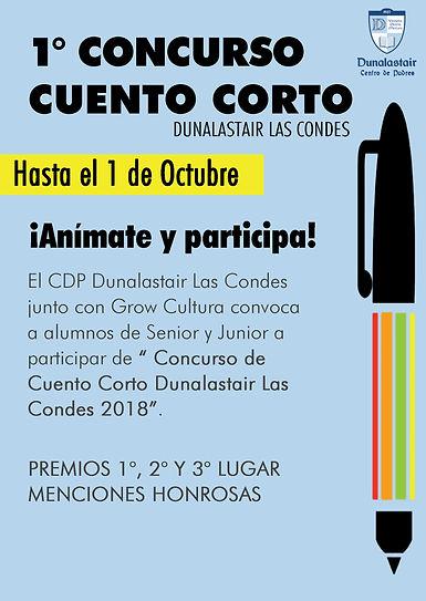 2018-Concurso literario.jpg