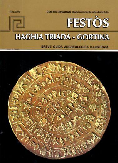 FESTOS HAGHIA TRIADA GORTINA