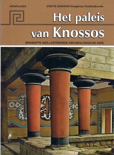 Het paleis van Knossos