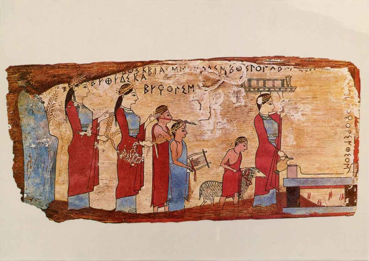 ΕΘΝΙΚΟ ΜΟΥΣΕΙΟ Ε48 12Χ17