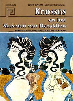 Knossos  en  het  Museum  van  Herak