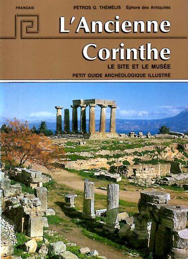 L Ancienne Corinthe