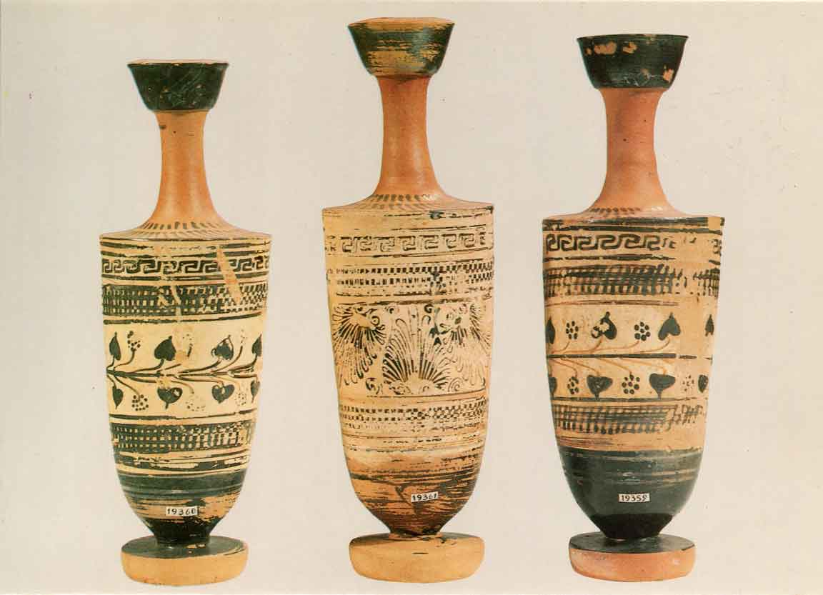 ΕΘΝΙΚΟ ΜΟΥΣΕΙΟ Ε86 12Χ17