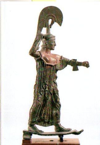 ΕΘΝΙΚΟ ΜΟΥΣΕΙΟ Ε5 12Χ17