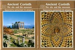 ANCIENT CORINTH 1