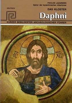 Das Kloster Daphni