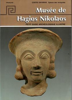 Musee de Hagios Nikolaos
