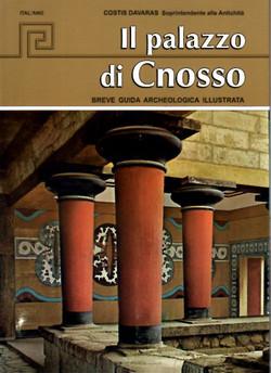 Il palazzo di Cnosso