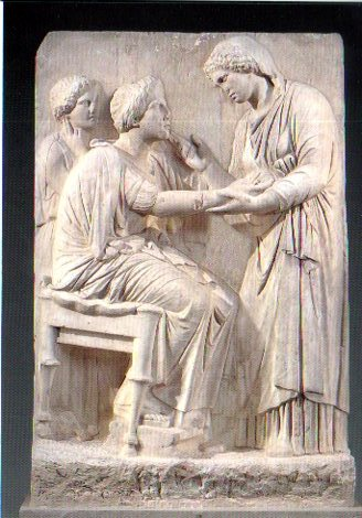 ΕΘΝΙΚΟ ΜΟΥΣΕΙΟ Ε112 12Χ17
